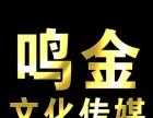 扬州企业宣传片淘宝天猫主图视频制作产品年会广告拍摄