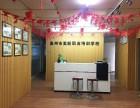 电脑办公培训泉州浮桥鲤城清濛工业区