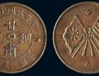 近几年双旗币价格高吗?多少钱一件?