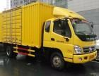 上海物流专线 货运公司 搬家运输 整车搬场