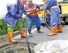 静安区南京西路清理隔油池维修 管道疏通清淤低价