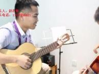 回龙观吉他培训班成人零基础班吉他尤克里里培训