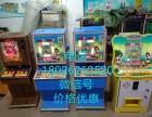 重庆市水果森林水果机投币游戏机苹果跑灯机一台多少钱批发价格