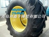 优质大拖拉机轮胎460/85R42割草机轮胎18.4R42