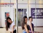 温州古典舞可以去哪里学包学会包分配工作