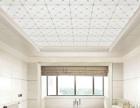 厂家直销全屋吊顶铝扣板 LED平板灯 铝条扣