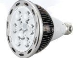 LED灯具 9瓦(9W) 九眼PAR38  鳍片散热 光源美国旭