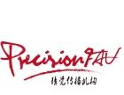 上海精觉文化传播有限公司 上海精觉文化传播有限公司加盟招商