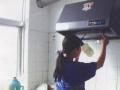 平价单位家庭工程开荒 玻璃保洁抽油烟机空调清洗