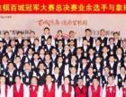 清远惠州集体照站架阶梯出租 合影拍摄价格 会议拍摄
