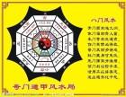 广东哪里的风水大师看风水好,选择和善居风水大师准没错!