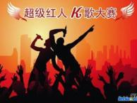 徐州K歌流行唱法通俗唱法专业培训!