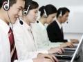 欢迎进入-东莞三菱重工空调(各中心)售后服务官方网站电话