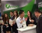 Rykan外汇平台招商代理,个人代理,公司代理