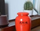 茶叶陶瓷罐便宜出售茶叶罐免费出售,陶瓷茶叶罐免费出售。