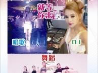 深圳苏华DJ培训学校 打造DJ梦工厂就等你来