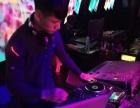 大同成人零基础学DJ打碟MC喊麦专业酒吧DJ教学培训学校