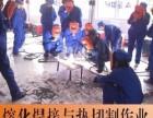 闵行区建筑电焊工证复核报名,电焊工证容易考吗