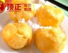 学北京奶油炸糕要多少钱?