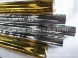 M7金电化铝 烫金纸 适用各种纸卡标签小香红包印刷纸张贺请帖