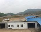 同兴镇 土地+厂房 5600平米 出租出售