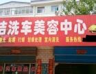 榆次锦纶东街东隽苑小区对面洗车房