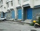 长江市场 美好家私城1期后院 仓库 100平米