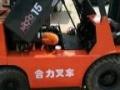 速卖完美叉车1.5吨,3.5吨合力叉车