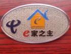 深圳厂家直销金属标牌UV打印机
