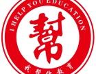 陕西交通大学远程网络教育-你自己的交通大学