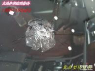大连修玻璃,玻璃划痕修复