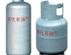 东圃珠村吉山送煤气配送站点可安装商用管道气化炉报警器