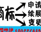 安庆公司注册代理记账一站式服务,商标注册专利申请华