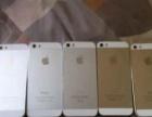 高价回收苹果、三星、oppo、vivo 新旧手机