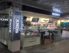 欢迎访问道县索尼电视维修阳光售后服务电话免费上门