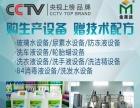 汽车保养SOR系统国标尿素,汽车尿素溶液生产设备厂