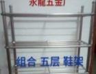 专业厂家出售不锈钢衣架三角架晾衣架毛巾架等等…