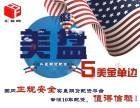 天津汇发网期货配资平台国庆外盘特惠活动有哪些?