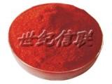 信联供应促生长调节剂 复硝酚钠(98%)