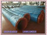 河北衡水厂家专业生产水电厂水库专用的大口径的输水胶管