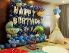 济南气球装饰宝宝生日宴布置氦气球地爆球开业拱门