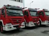 二手全新5吨8吨12吨15吨20吨水灌消防车