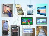揚州市全彩LED顯示屏廠商