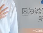 广州智能整装小户型家庭装修广东致家装饰