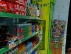 科技四路 童装店+便利超市转让