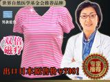 津典养生 托玛琳磁疗保健t恤 中老年服装 夏季T恤衫 大码女装