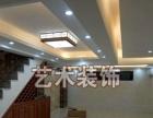 坦洲室内外装修设计、厂房装修、批灰泥水工程