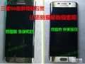 贵阳三星手机专业维修S6/S7爆屏修复 主板维修