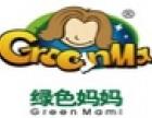 绿色妈妈家纺加盟