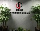 苏州建站公众号微商城小程序APP软件开发